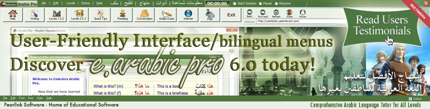 User-Friendly - Bilingual Tools