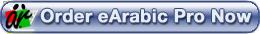 Order Emirates Arabic Pro 6.0