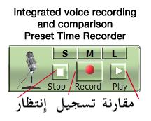 Pre-set Time Recorder