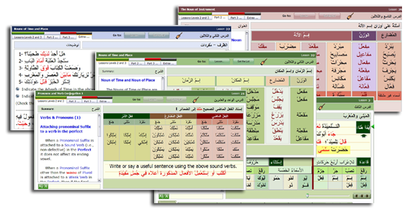 Interface tools layout eArabic Pro 6.0