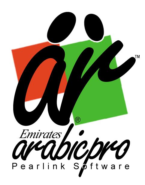 I love eArabic Pro